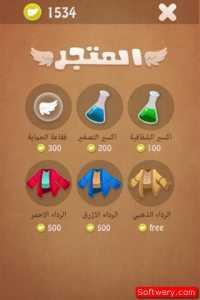 اللعبة العربية عباس Apk - softwery.com00003