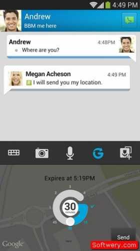 تنزيل التحديث لتطبيق BBM للاندرويد والايفون