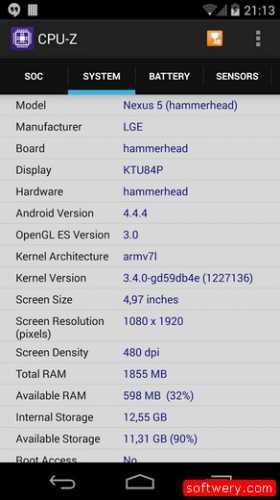 تحميل تطبيق CPU-Z عرض مواصفات اندوريد