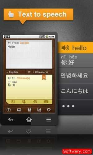 تحميل تطبيق CamDictionary قاموس ومترجم عبر الكيمرا اندرويد
