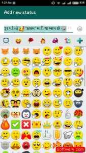 تحميل التحديث الجديد لتطبيق GBWhatsApp للاندرويد برابط مباشر - www.softwery.com Image00001