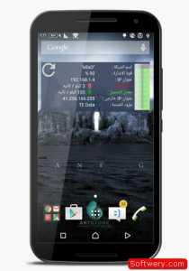 تحميل تطبيق Wifi Doctor لتسريع الأنترنت وأصلاح مشاكل الواي فاي اندرويد - www.softwery.com Image00004