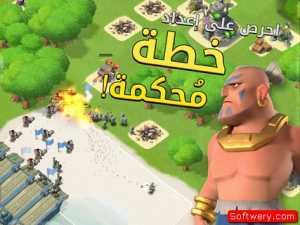 تحميل لعبة بوم بيتش Boom Beach الاستراتيجيه للاندرويد والأيفون - www.softwery.com Image00003