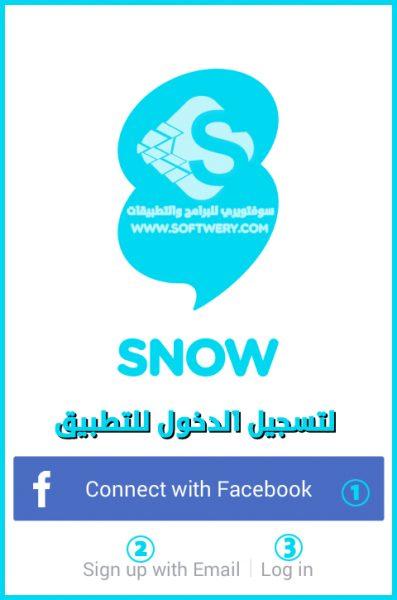 تحميل تطبيق سنو Download snow Selfie Motion sticker شبيه سناب شات