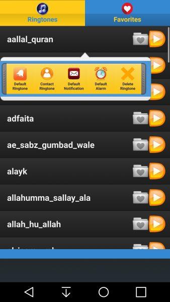 تطبيق تحميل رنات اسلامية mp3 لرمضان رنات رمضانية 2017