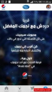 MBC عرب ايدول 2014 APK - www.softwery.com Image00001