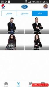 MBC عرب ايدول 2014 APK - www.softwery.com Image00004