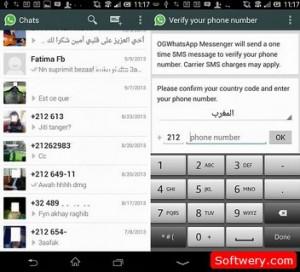 تحميل برنامج OGWhatsApp لتفعيل رقمين وتساب بدون روت للاندرويد