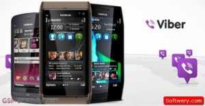 تنزيل تطبيق فايبر لجوالات سيمبيان نوكيا Viber Nokia N8