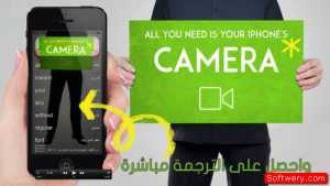 iQamous آي-قاموس ISO 2014 - www.softwery.com Image00004