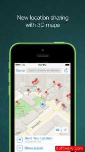 whatsapp iOS 2014  - www.softwery.com Image00004